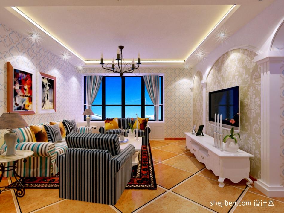 精致81平混搭三居客厅实景图客厅潮流混搭客厅设计图片赏析
