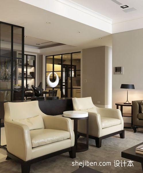 精美混搭3室客厅装饰图片大全104平客厅潮流混搭客厅设计图片赏析