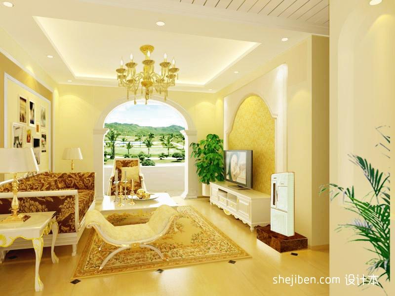 精选二居混搭装修图79平客厅潮流混搭客厅设计图片赏析