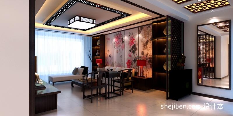 优雅75平混搭三居客厅实景图客厅潮流混搭客厅设计图片赏析