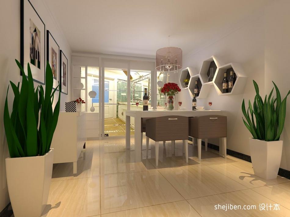 2018精选110平米四居客厅混搭欣赏图片客厅潮流混搭客厅设计图片赏析