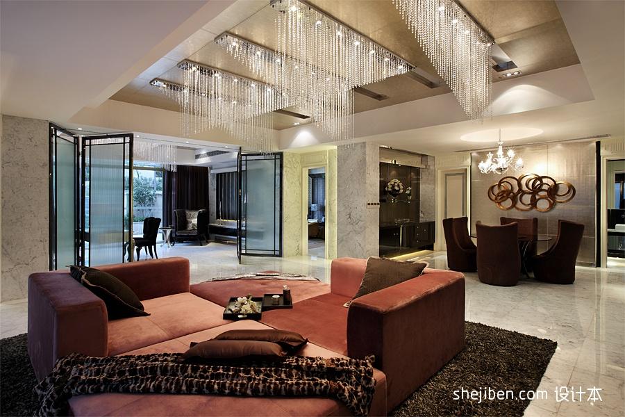 精选119平米混搭别墅客厅装饰图片大全客厅潮流混搭客厅设计图片赏析