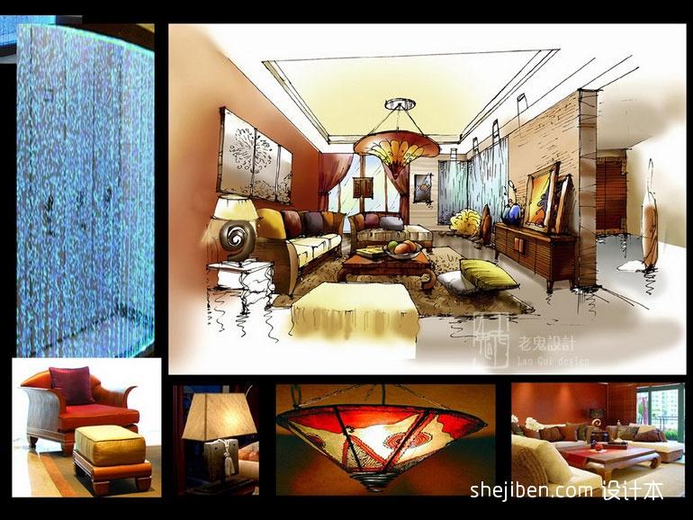 简洁249平混搭别墅客厅装修效果图客厅潮流混搭客厅设计图片赏析