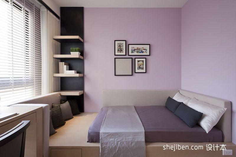 卧室地台效果图大全潮流混搭设计图片赏析