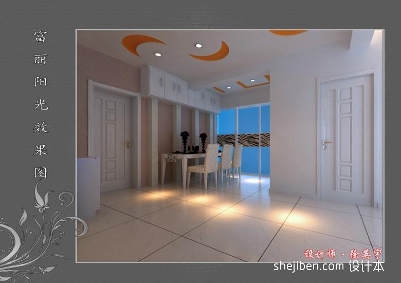 质朴128平混搭三居餐厅美图厨房潮流混搭餐厅设计图片赏析
