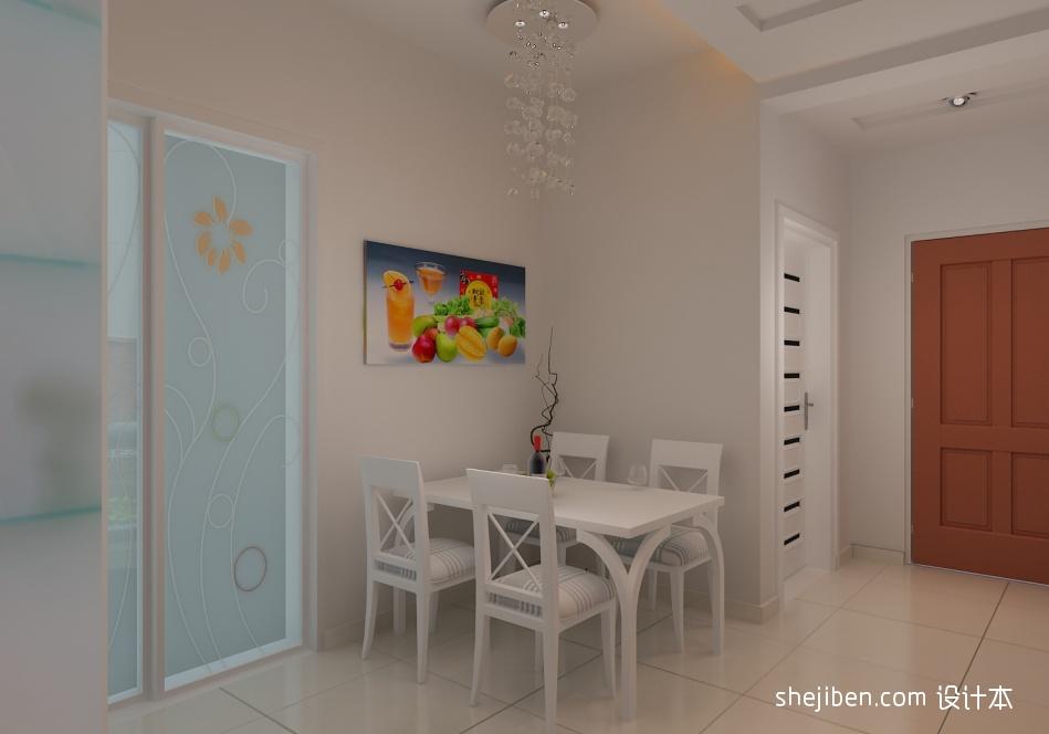精美108平混搭三居客厅布置图客厅潮流混搭客厅设计图片赏析