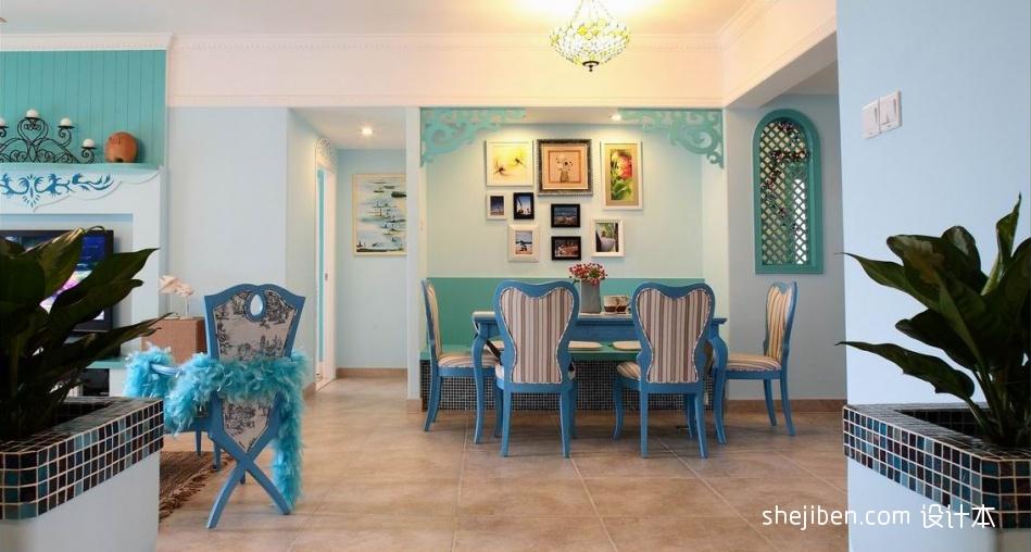 平米二居餐厅混搭装修效果图片厨房潮流混搭餐厅设计图片赏析
