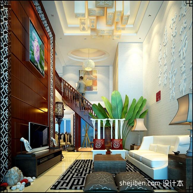 精选大小128平别墅客厅混搭实景图客厅潮流混搭客厅设计图片赏析