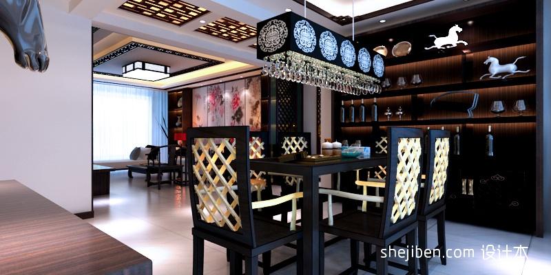 浪漫125平混搭三居餐厅设计效果图厨房潮流混搭餐厅设计图片赏析