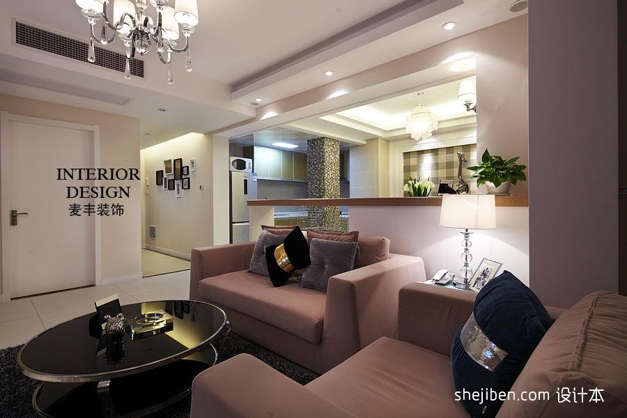 混搭3室实景图片欣赏103平客厅潮流混搭客厅设计图片赏析