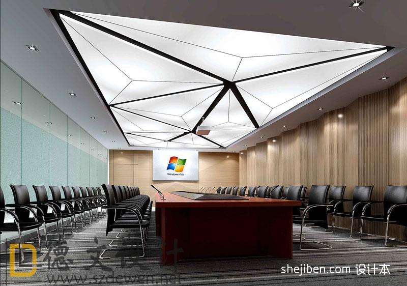 会议室办公空间其他设计图片赏析