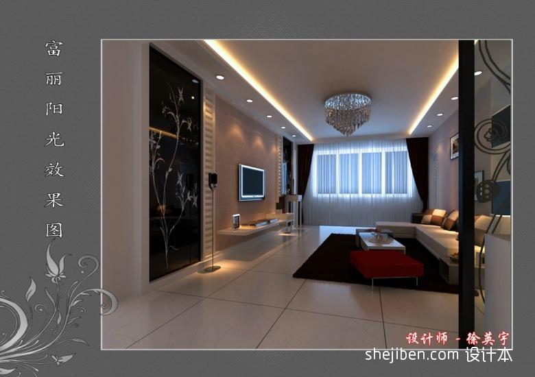 热门混搭3室客厅装饰图107平客厅潮流混搭客厅设计图片赏析