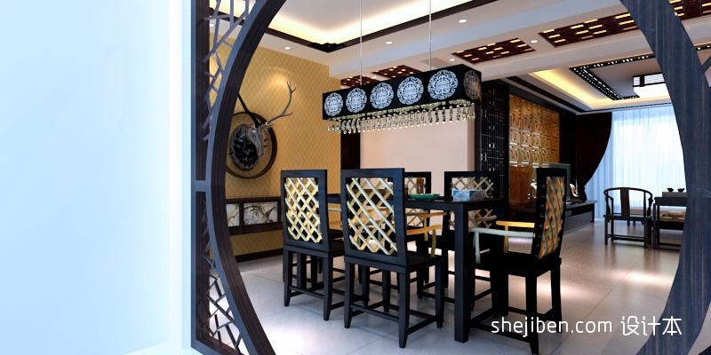 2018精选102平米三居餐厅混搭装饰图片厨房潮流混搭餐厅设计图片赏析