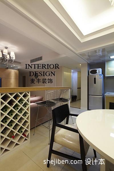 精美98平方三居餐厅混搭装修设计效果图片欣赏厨房潮流混搭餐厅设计图片赏析