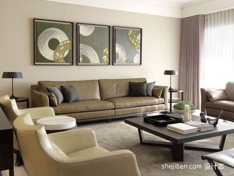 平方三居客厅混搭装修图片客厅潮流混搭客厅设计图片赏析