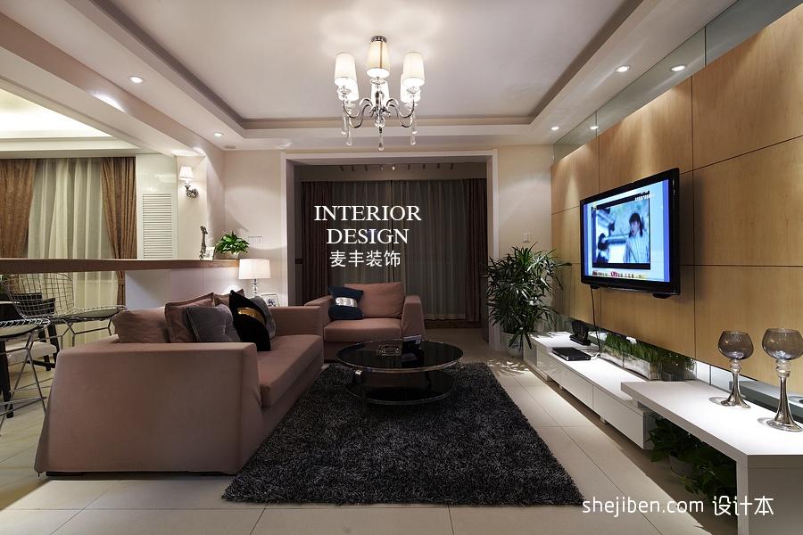 2018精选混搭3室客厅装修欣赏图片97平客厅潮流混搭客厅设计图片赏析