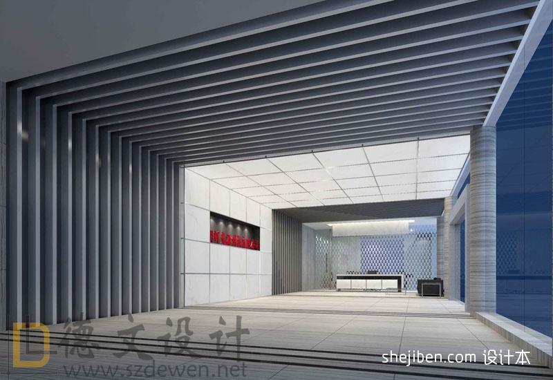 大厅办公空间其他设计图片赏析