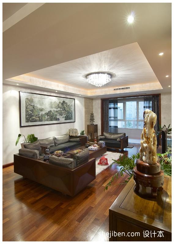 热门105平方三居客厅中式设计效果图客厅中式现代客厅设计图片赏析