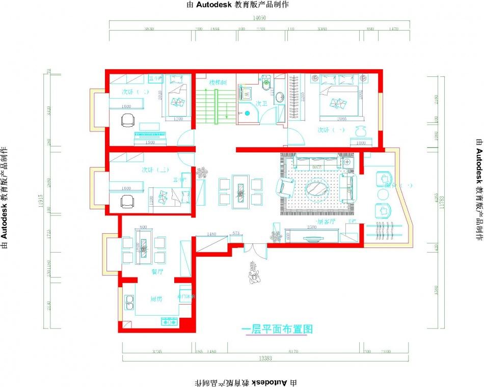 轻奢59平混搭复式客厅美图客厅潮流混搭客厅设计图片赏析