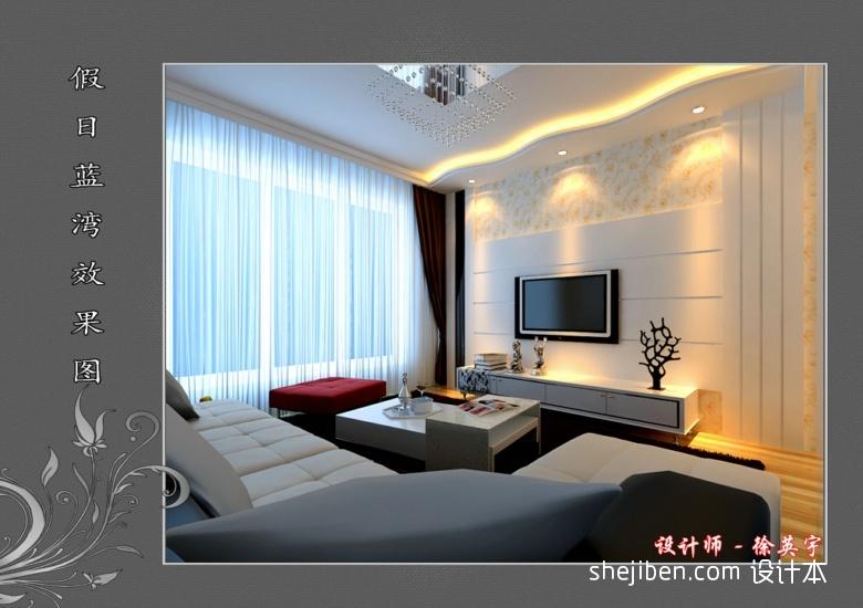 客厅设计方案客厅潮流混搭客厅设计图片赏析