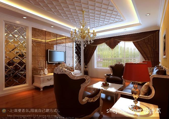 热门94平米三居客厅混搭装修欣赏图片大全客厅潮流混搭客厅设计图片赏析