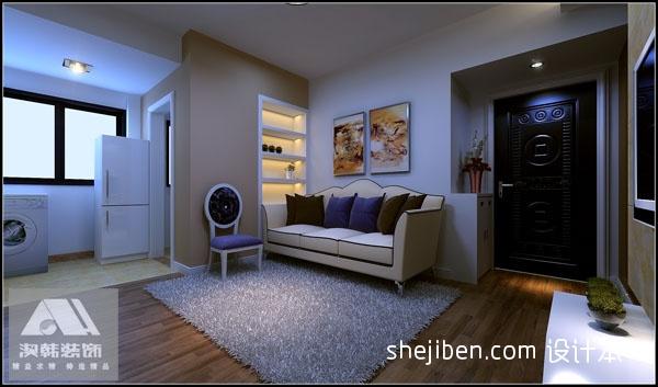 华丽35平混搭小户型客厅设计图客厅潮流混搭客厅设计图片赏析