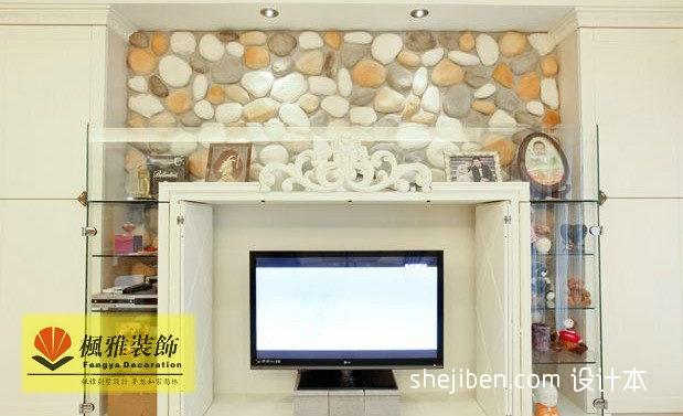 精选83平米二居客厅混搭实景图片欣赏客厅潮流混搭客厅设计图片赏析