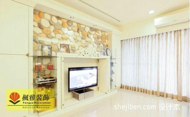 精选大小74平混搭二居客厅装修欣赏图片大全客厅潮流混搭客厅设计图片赏析