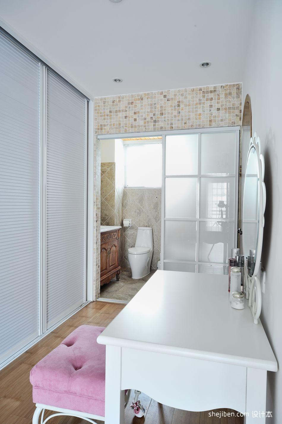 平米现代小户型休闲区效果图片功能区现代简约功能区设计图片赏析