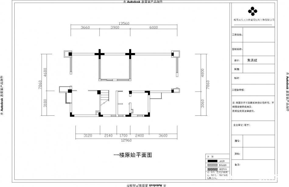 典雅822平混搭别墅客厅设计案例客厅潮流混搭客厅设计图片赏析