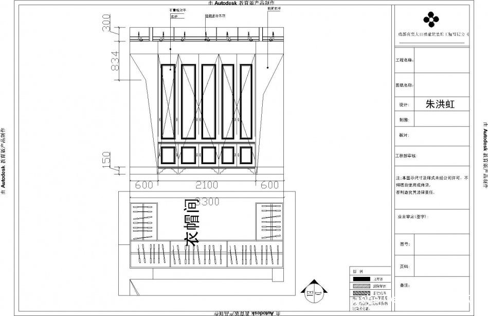 华丽733平混搭别墅客厅设计图客厅潮流混搭客厅设计图片赏析