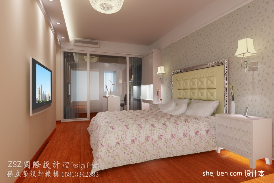 89平方二居客厅混搭装修效果图客厅潮流混搭客厅设计图片赏析