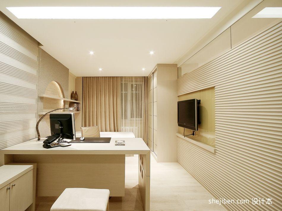 精选104平米三居书房混搭装修图功能区潮流混搭功能区设计图片赏析