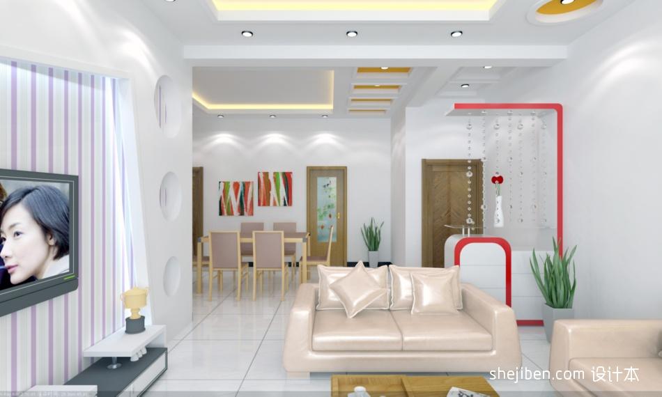 2018精选大小100平混搭三居客厅欣赏图片大全客厅潮流混搭客厅设计图片赏析