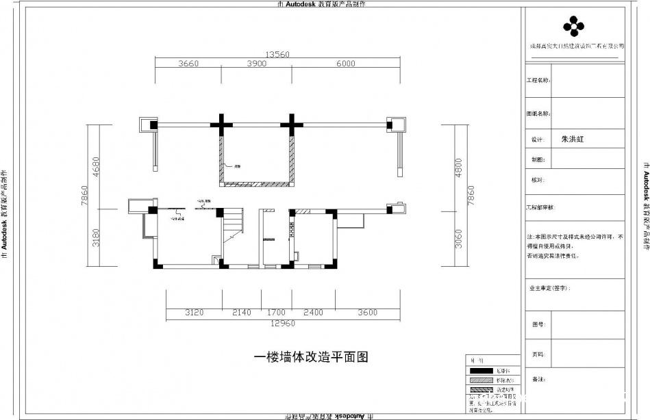 简洁600平混搭别墅客厅装修案例客厅潮流混搭客厅设计图片赏析