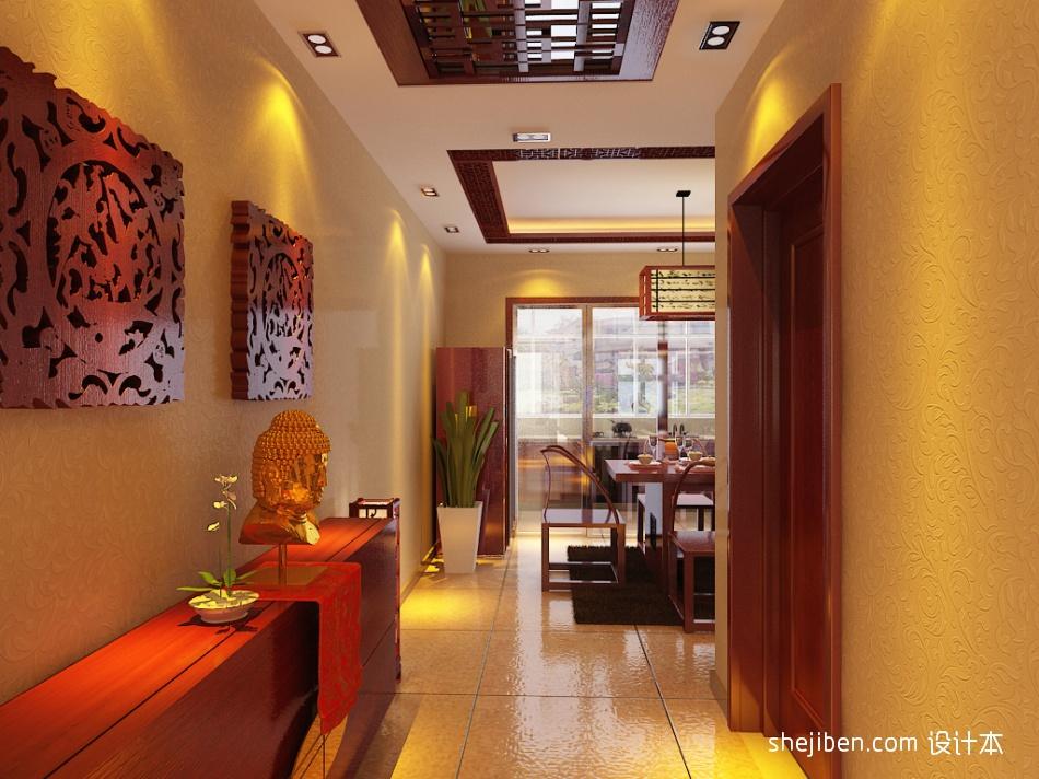 7客厅潮流混搭客厅设计图片赏析