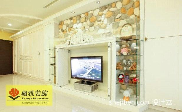 热门大小90平混搭二居客厅实景图片欣赏客厅潮流混搭客厅设计图片赏析