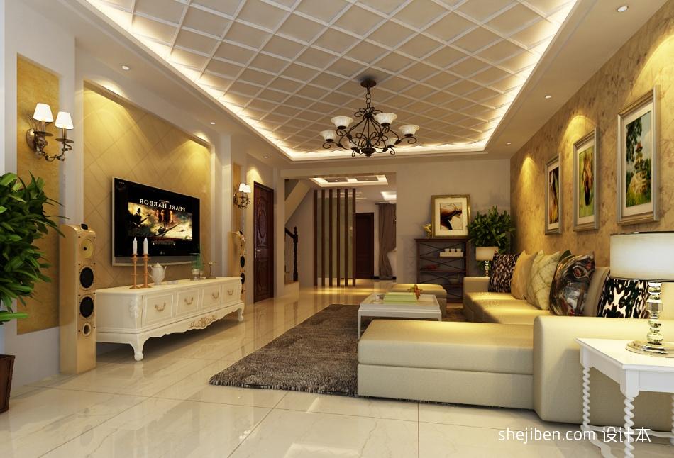 精美面积122平别墅客厅混搭装饰图片客厅潮流混搭客厅设计图片赏析