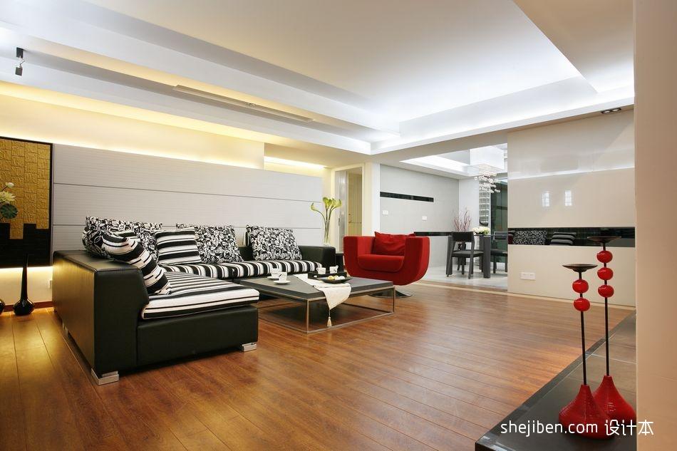 2018大小98平现代三居客厅装饰图片欣赏客厅现代简约客厅设计图片赏析