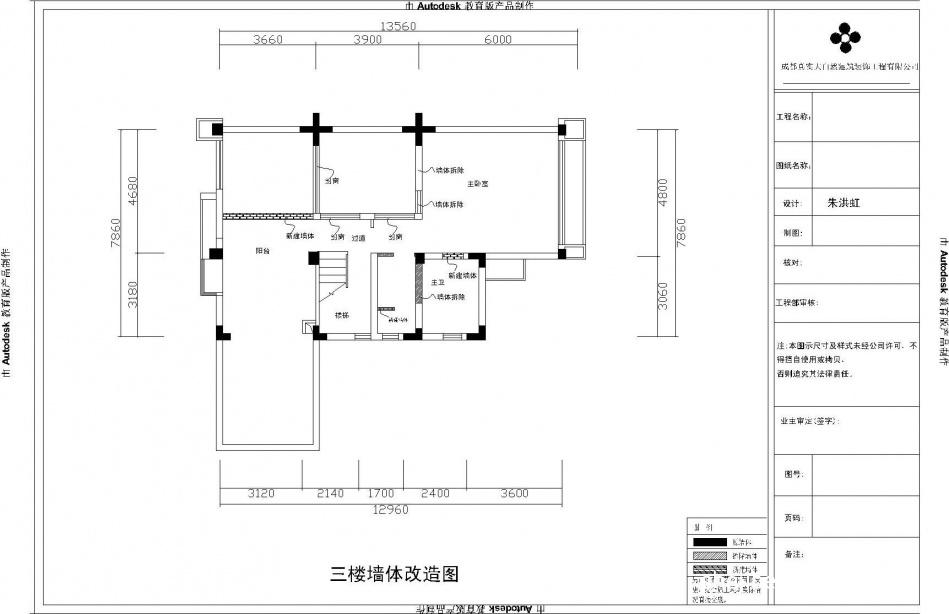 华丽825平混搭别墅客厅装修效果图客厅潮流混搭客厅设计图片赏析
