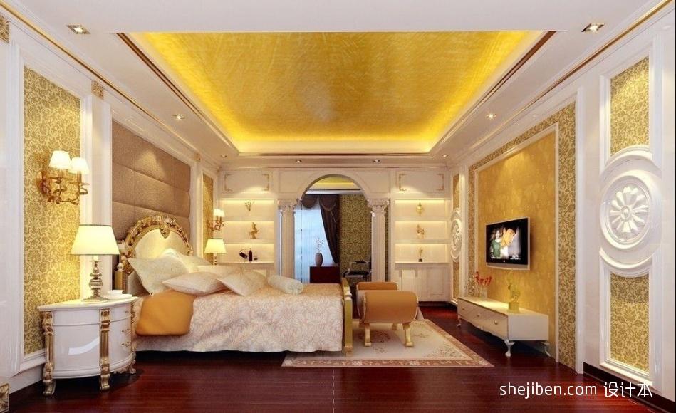 2018大小125平别墅客厅混搭实景图片客厅潮流混搭客厅设计图片赏析