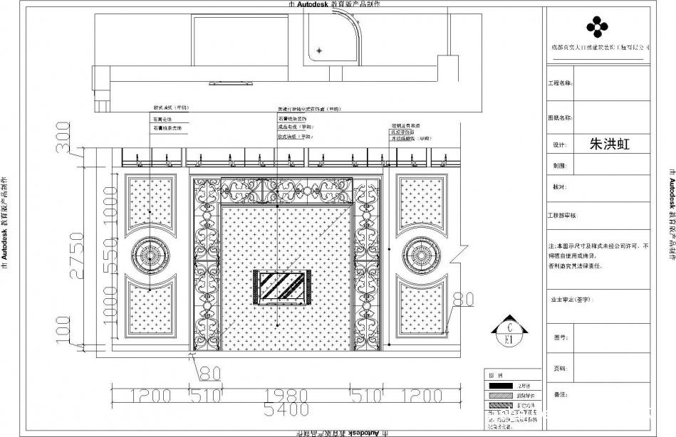 大气897平混搭别墅客厅装饰图片客厅潮流混搭客厅设计图片赏析