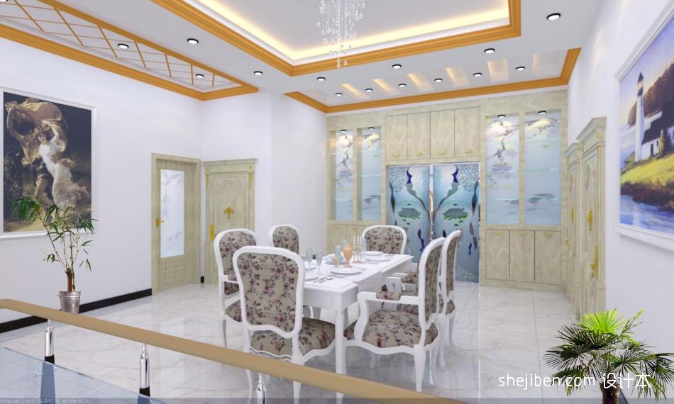 温馨127平混搭四居餐厅装修美图厨房潮流混搭餐厅设计图片赏析
