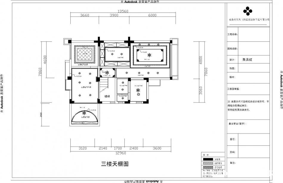 典雅698平混搭别墅客厅实拍图客厅潮流混搭客厅设计图片赏析