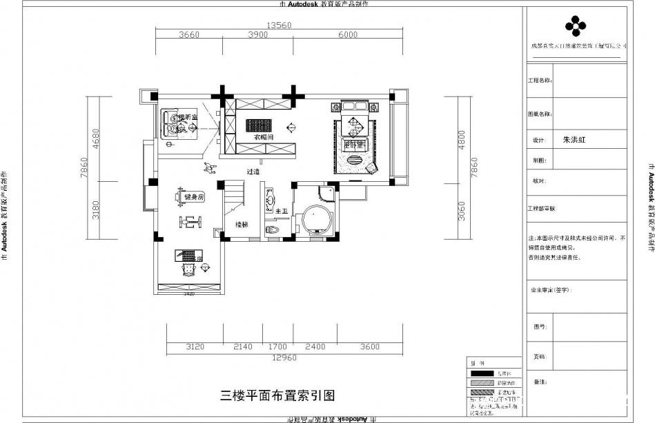 轻奢664平混搭别墅客厅装修美图客厅潮流混搭客厅设计图片赏析