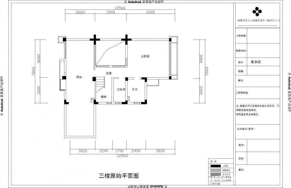 华丽898平混搭别墅客厅装修案例客厅潮流混搭客厅设计图片赏析