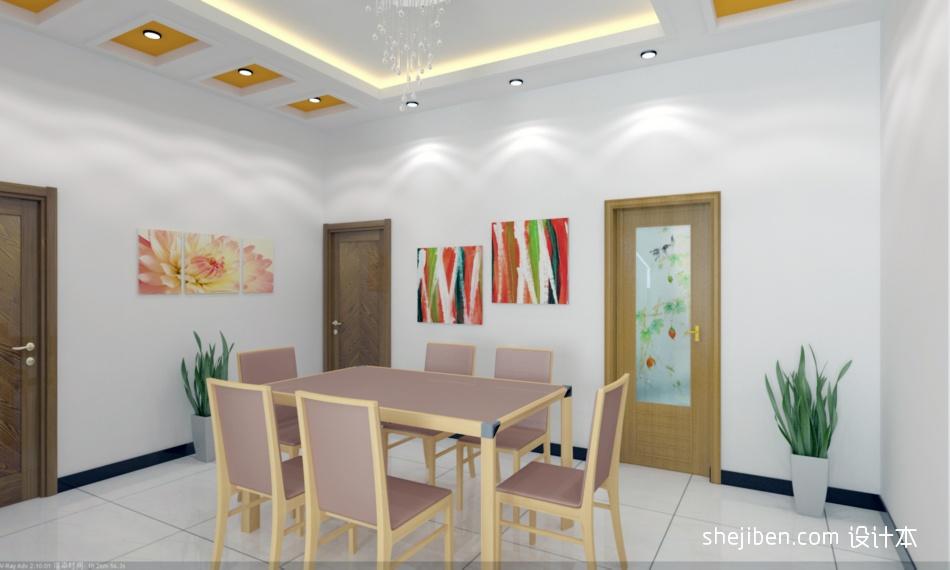 精美104平米三居混搭装修效果图片客厅潮流混搭客厅设计图片赏析