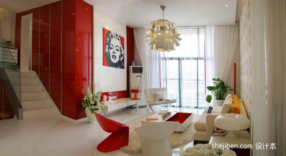 优美62平混搭复式客厅装修图潮流混搭设计图片赏析