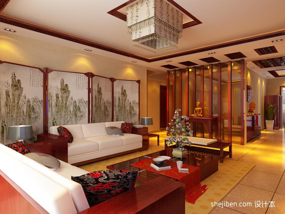 明亮92平混搭三居客厅装饰美图客厅潮流混搭客厅设计图片赏析
