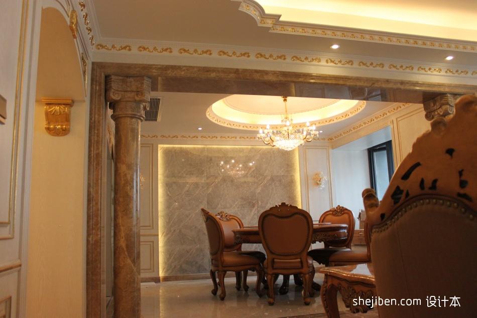 温馨256平混搭样板间客厅装修效果图客厅潮流混搭客厅设计图片赏析